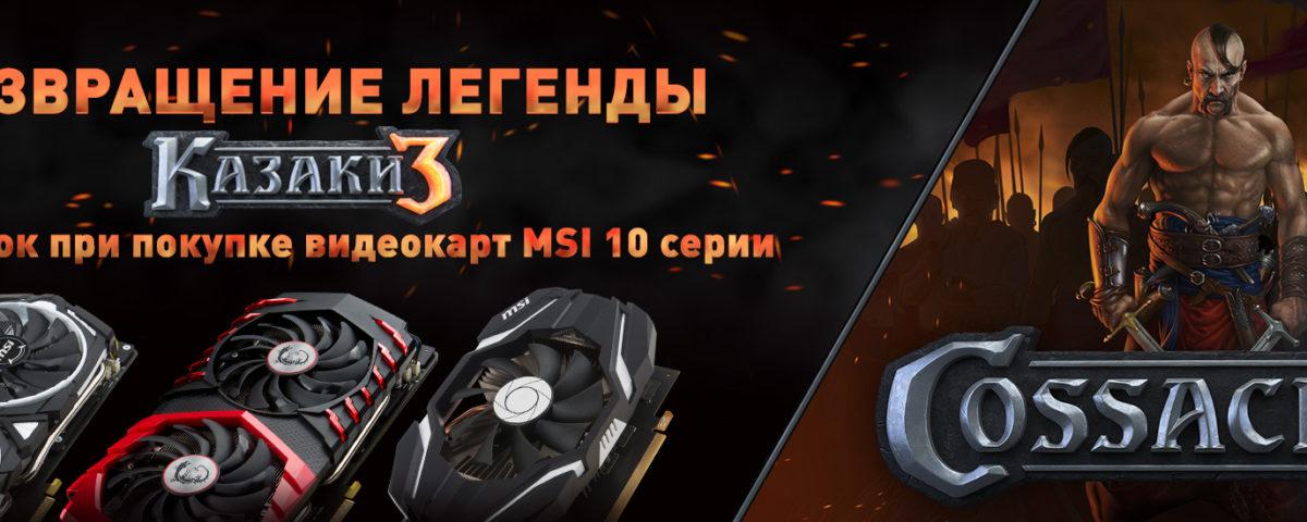 Купить видеокарту Минск